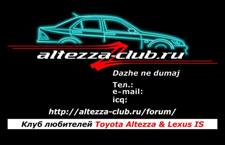 post-8179-0-87852700-1377808957_thumb.jp