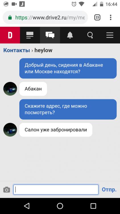 Screenshot_20190309-164413.png