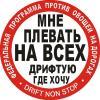 АлексейДобрый